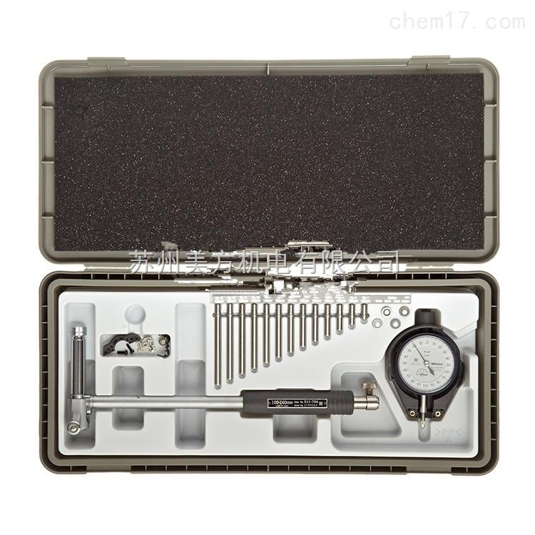 511-714三丰Mitutoyo缸径规511-714 测量范围:100-160mm