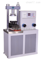 DYE-300B电液式抗折抗压试验机