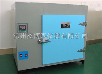 DHG-9303SA远红外恒温干燥箱