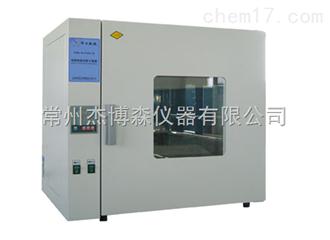DHG-9303-0SA高温远红外干燥箱