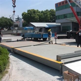 30-300噸常熟哪里有維修電子地磅秤廠家