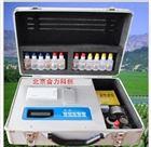 微量元素土壤肥料检测仪  土肥仪 土壤肥料微量元素测量仪