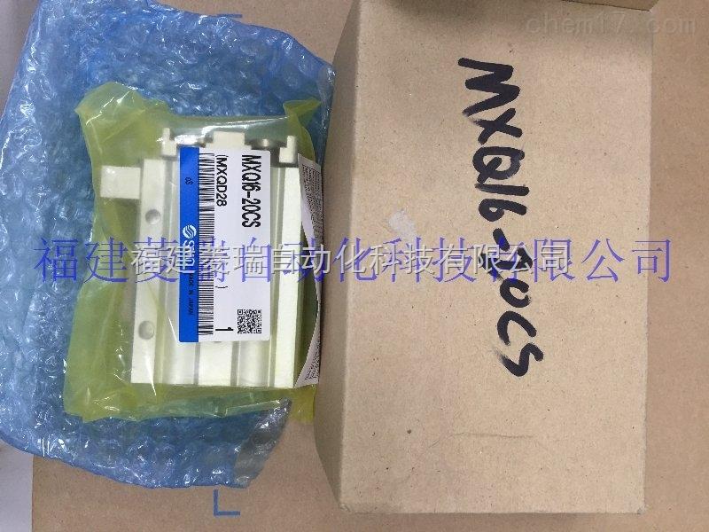 現貨特價供應日本smc MXQ16-20CS滑臺氣缸