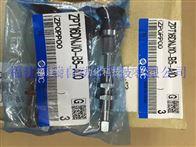 特价供应日本SMC ZPT16DNJ10-B5-A10吸盘原装正品
