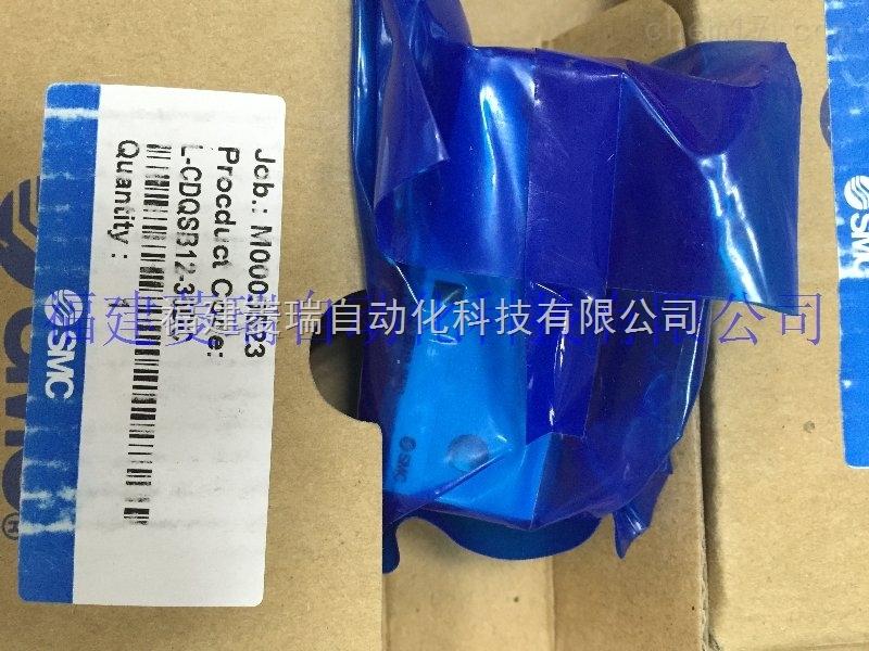 特价供应smc L-CDQSB12-3-35DC气缸