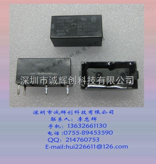 欧姆龙继电器g6b-1114p-us-dc24v