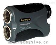 美国APRESYS Powerline800测距测高仪