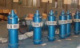 QSP120-10-5.5喷泉潜水泵