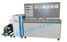 HA型超臨界萃取設備