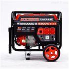 伊藤动力家用小型汽油发电机