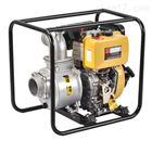 4寸柴油水泵抽水机