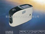 分光测色仪、积分球直径:40mm、波长:400nm ~ 700nm、测量口径: 8mm、USB
