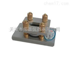HF-7天津华体会娱乐 溴化钾可拆液体池