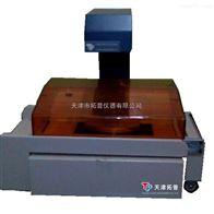FTIR800立式傅立叶变换红外光谱仪