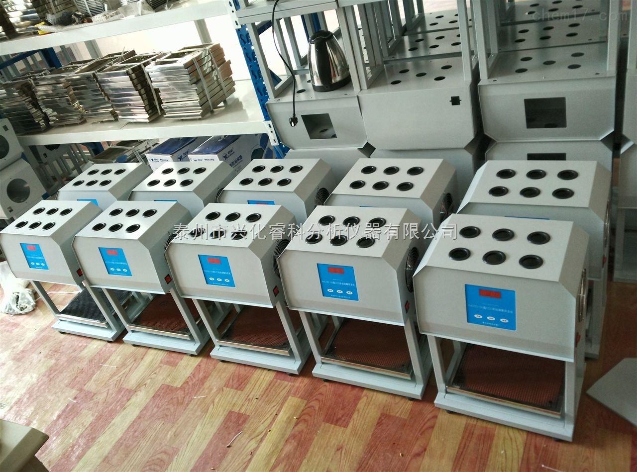 标准COD消解器 回流消解器