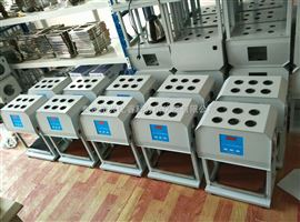 HCA-100型标准COD消解器 回流消解器