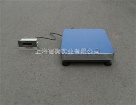 100公斤配料加法模式电子秤/开关量控制信号电子称