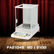 上海恒平FA2104S电子分析天平 210g/1mg/60g/0.1mg 双量程电子天平