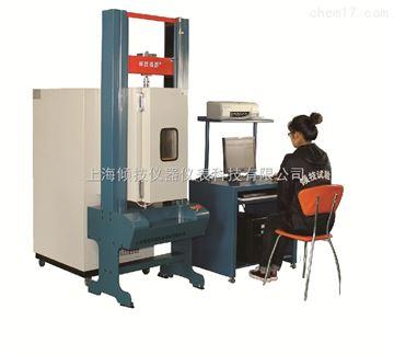 QJ211B高低温试验箱