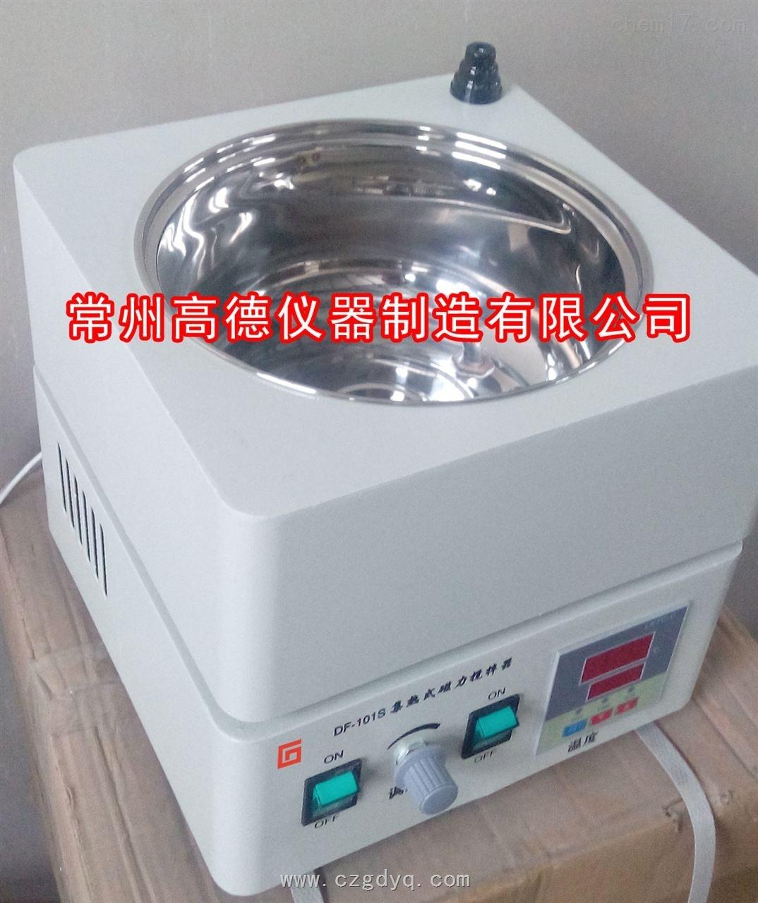 恒温磁力搅拌水浴锅