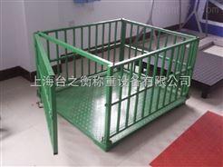 DCS-XC動物電子秤 豬籠秤 畜牧電子秤 電子秤多少錢 不銹鋼地磅