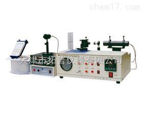 WGX-7型光纤信息与光通信实验系统