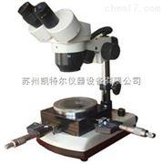 电线电缆光学测量显微镜