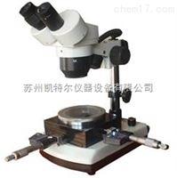 K-GXW电线电缆光学测量显微镜