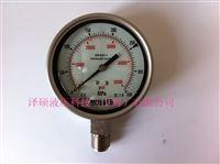 Y-ML63-25-ZMULLER 超高压压力表 Y-ML63-25-Z