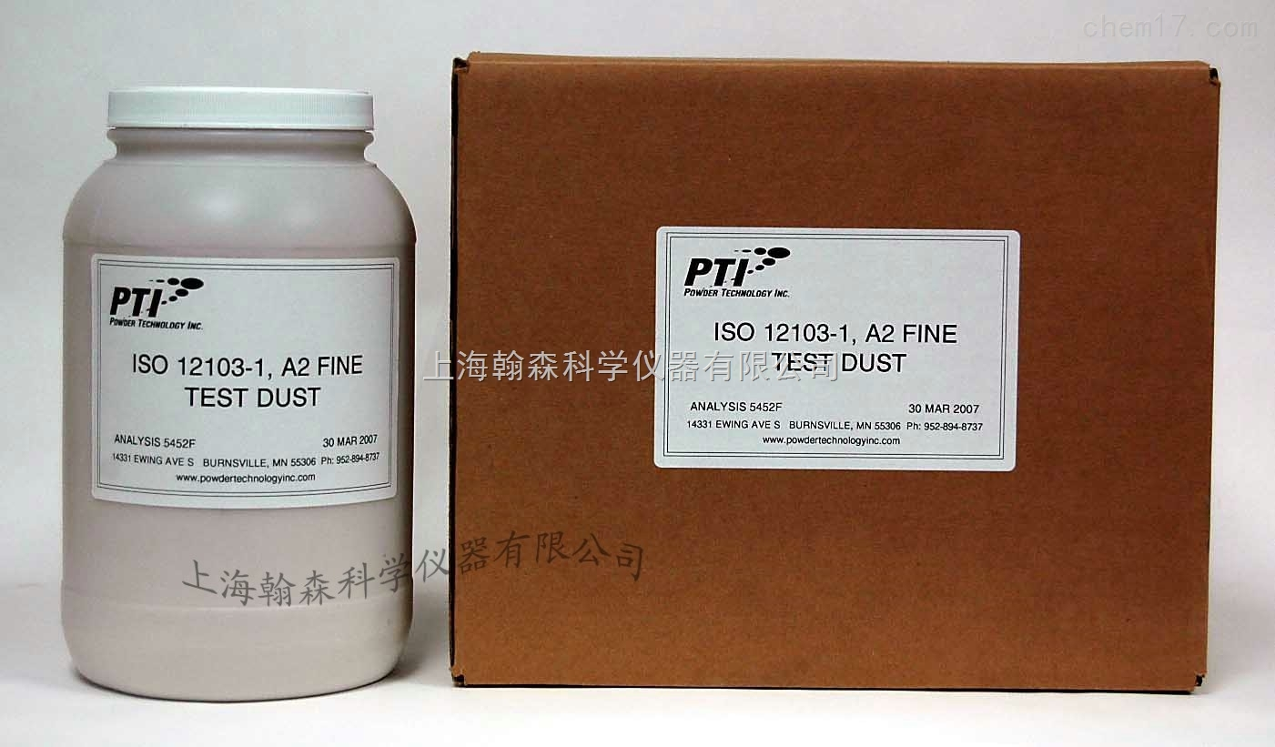 ISO 12103-1 A2 Fine Test Dust