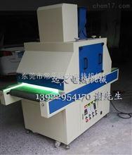 深圳市哪里的UV机价格实惠