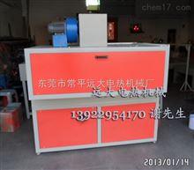 深圳市丝印专用UV机价格