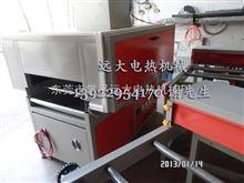 深圳市絲印UV機