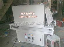 深圳市光固UV机供应商现货
