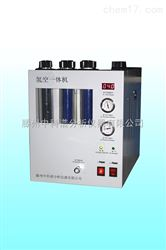 NHA-500全自動氮氫空發生器一體機
