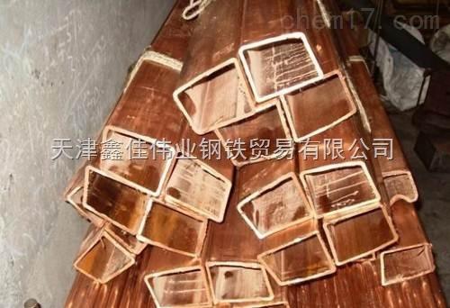 深圳紫铜方管,矩形紫铜管价格,紫铜管厂家