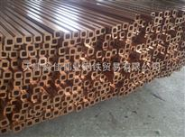 防城港紫铜方管,空调铜管,紫铜方管生产厂家