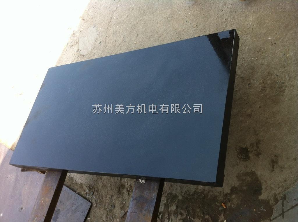 昆山大理石測量平臺