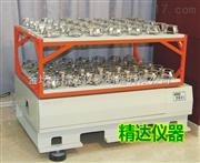 ZHWY-3112雙層小容量搖瓶機