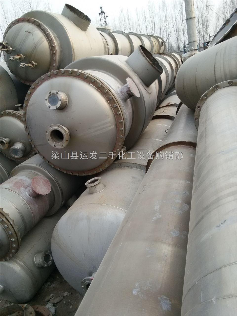 紧急出售二手10吨四效降膜蒸发器