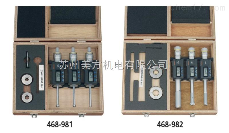468-981三丰套装型数显三点式孔径千分尺468-981 测量范围:6-12mm