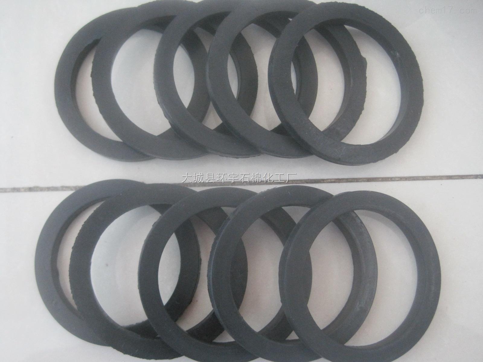 厂家定做异型EPDM橡胶垫片