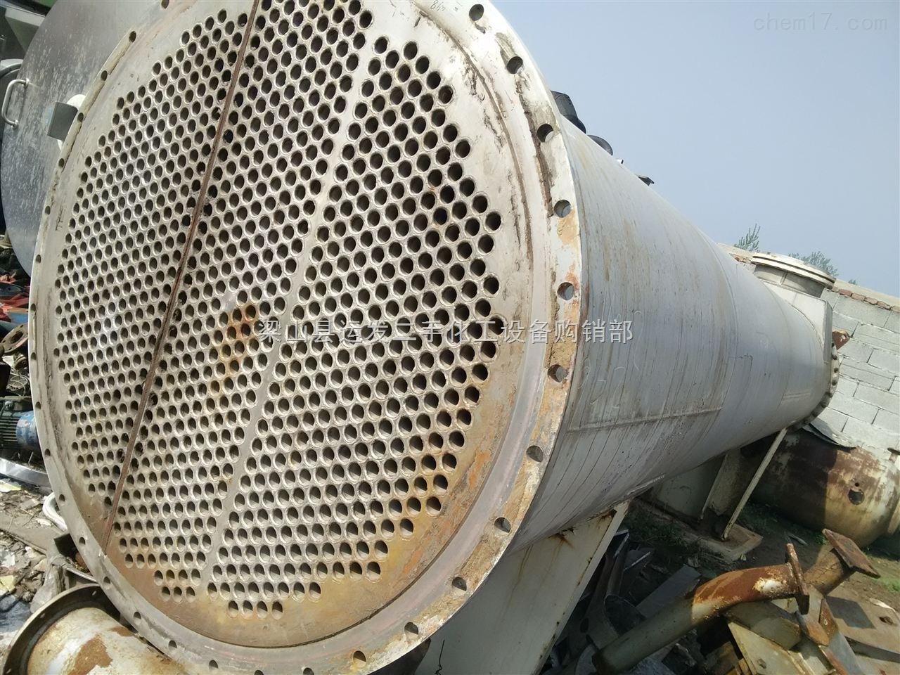 紧急出售二手100平方不锈钢冷凝器