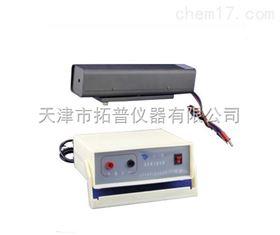 GY-11BHe-Ne激光器