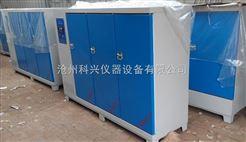SHBY-90B型水泥混凝土恒温恒湿标准养护箱