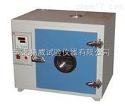 101A电热鼓风干燥箱101系列电热恒温鼓风干燥箱
