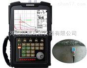 数字超声波探伤仪 裂缝宽度深度综合测试仪