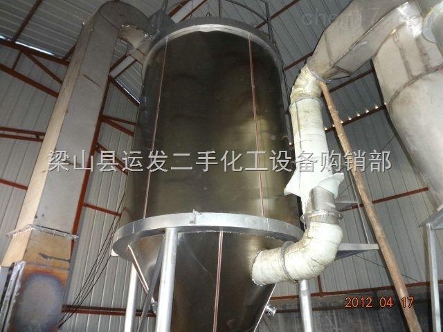 低价处理二手150型喷雾干燥机