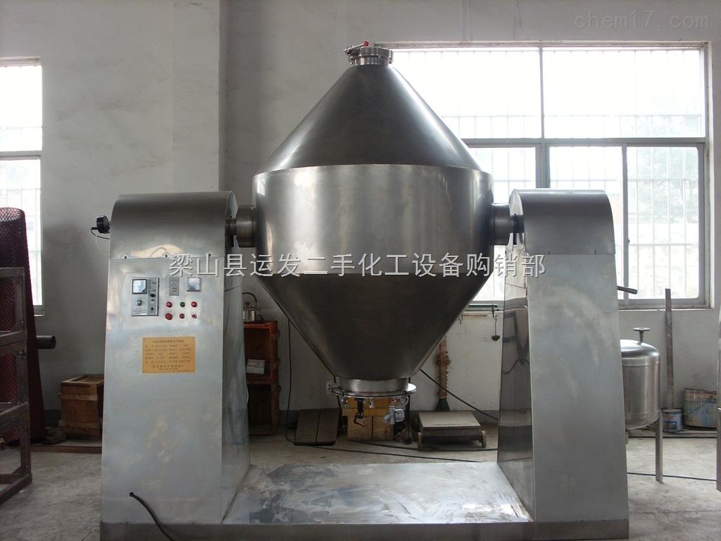便宜处理二手1000升双锥干燥机