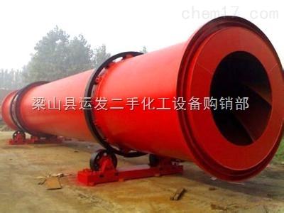 二手1.8X18米滚筒烘干机价格